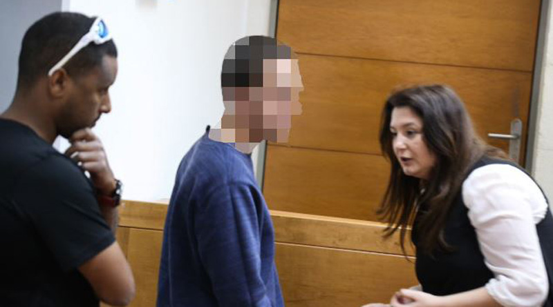 Israeli Teen
