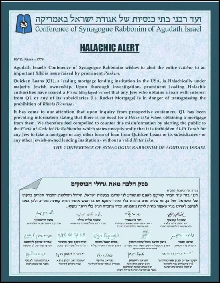 Halachic-Alert
