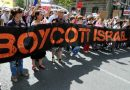 Will Congress Ban Boycotts of Israel?
